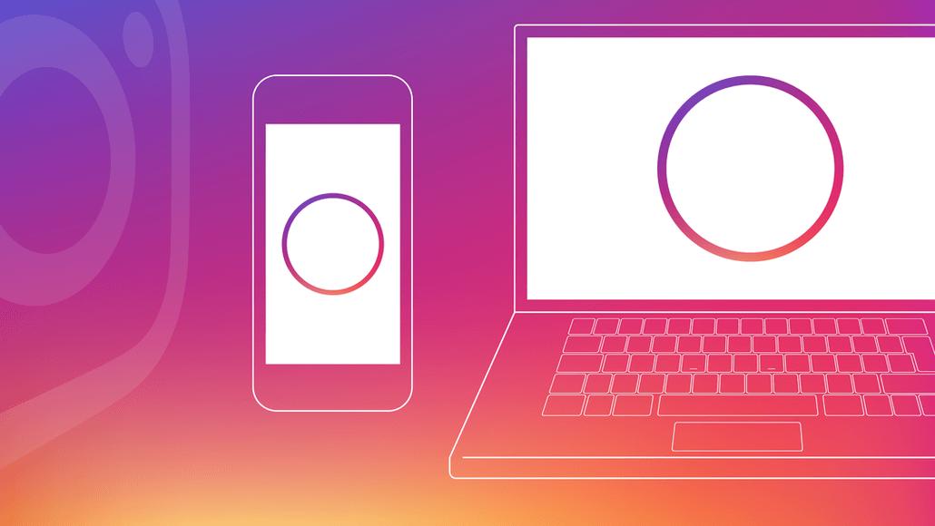 Compre visualizações Stories Instagram